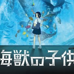 Children of the Sea Film Gets New Poster, Cast Details