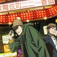Kabukicho Sherlock Begins Unraveling Mysteries this October