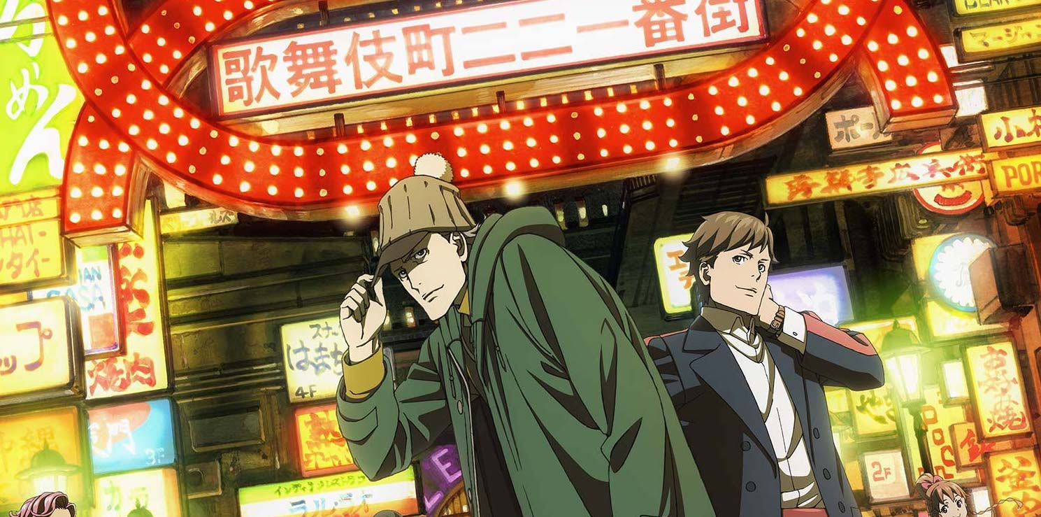 Image result for kabukichou sherlock