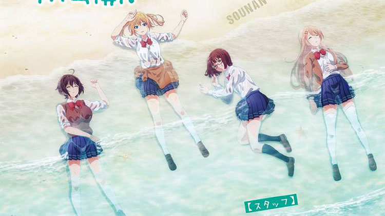 Desert Island Anime Are You Lost? Gets Promo Video, July Airdate