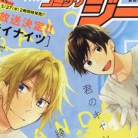 Rugby Manga Try Knights Gets Anime Adaptation