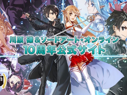 Sword Art Online Author Celebrates 10th Anniversary of Debut with New Site