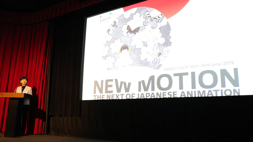 Annecy Animation Festival Announces Tribute to Japanese Animation