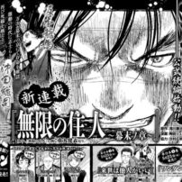 Blade of the Immortal Slices Back with Sequel Manga