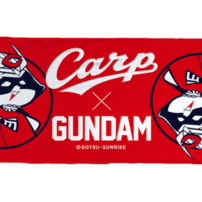 See the Lighter Side of Gundam's Char in New Baseball Collaboration