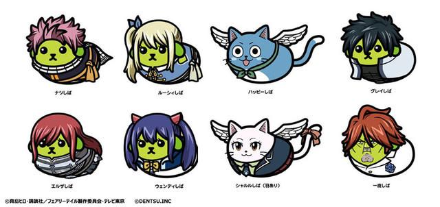 Fairy Tail Anime Shows Off New Visual, Cute Mameshiba Collab