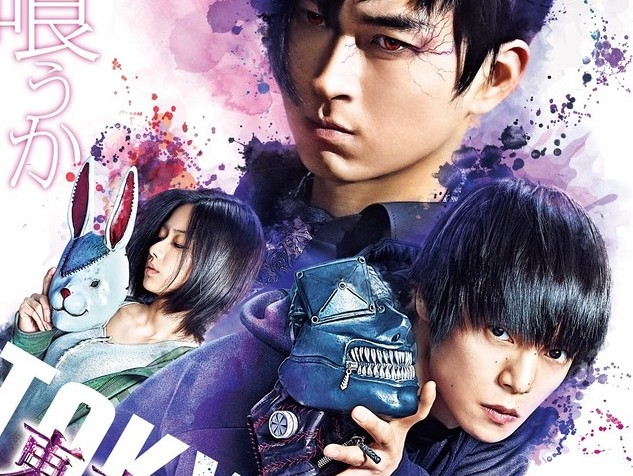 Tokyo Ghoul Sequel Film Grabs Title, Poster, Trailer