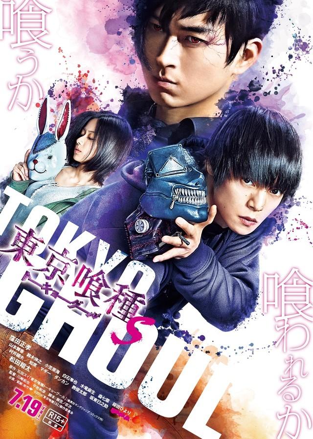 Tokyo Ghoul Sequel Film Grabs Title, Trailer