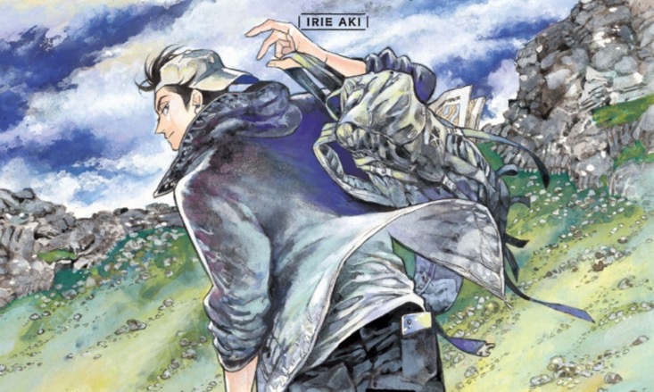 Exploring the Mystery and Beauty of Aki Irie's Go with the Clouds Manga [Review]