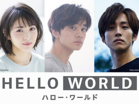 Say Hello to Hello World, New Film from Sword Art Online Director
