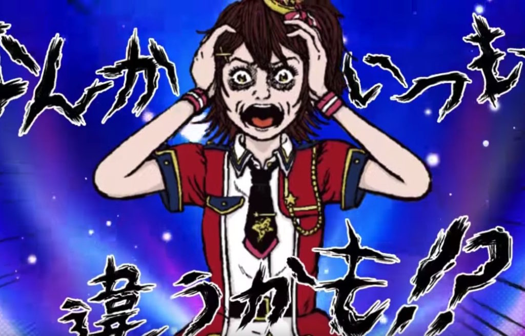 iDOLM@STER Girls Get a Horror Makeover for Snickers Campaign
