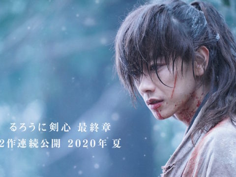Two More Live-Action Rurouni Kenshin Movies Are on the Way
