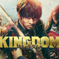 Kingdom Review: A Rare Manga Adaptation Worth a Watch