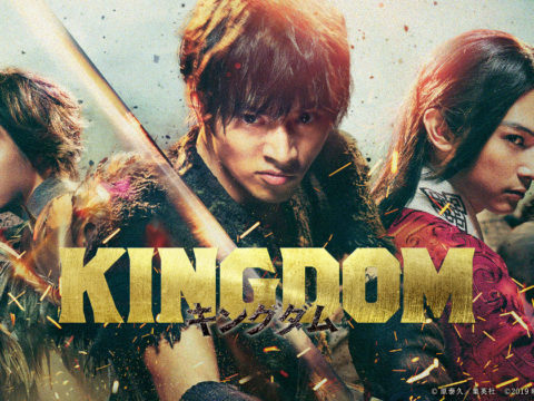 Kingdom Review: A Rare Manga Adaptation Worth a Watch