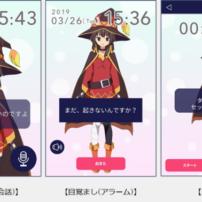 Take KONOSUBA's Megumin on the Go with New Talking App