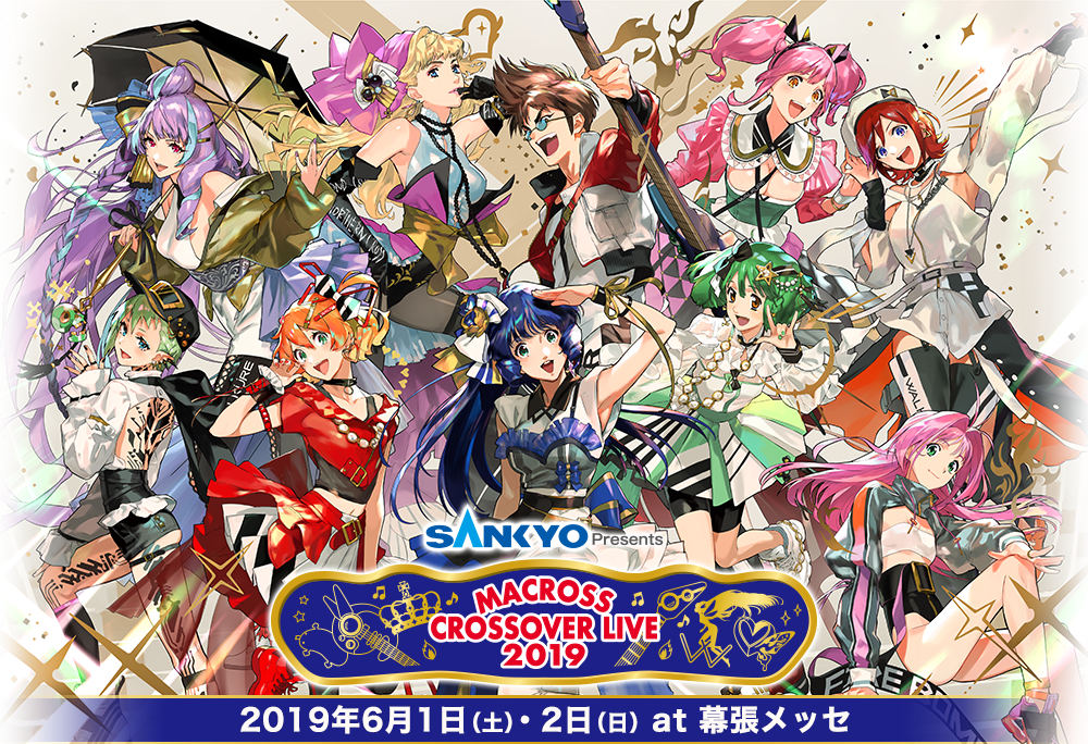 Live Stream Planned for Macross Anniversary Concert