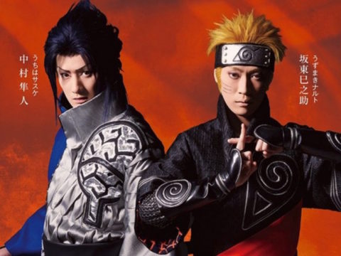 Find Out How Naruto's Kabuki Actor Feels About the Character