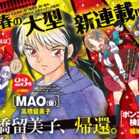 Rumiko Takahashi's New Manga Series Launches This May