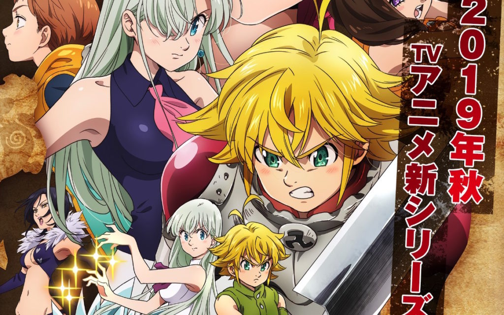 The Seven Deadly Sins Anime Approaches Climax with Wrath of the Gods Arc