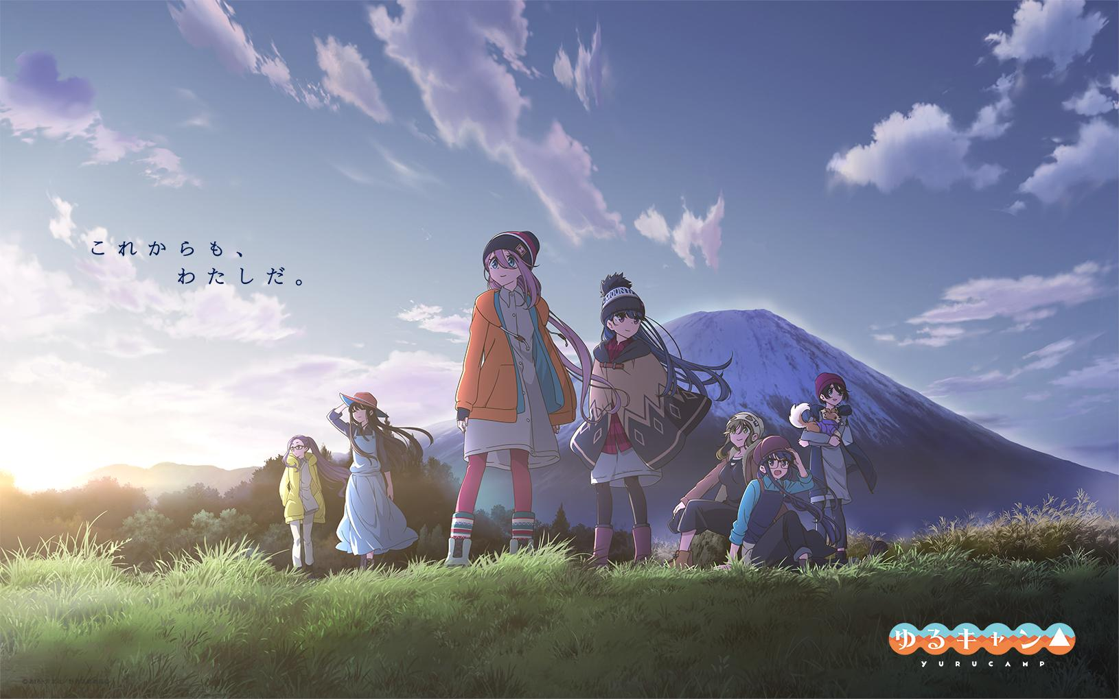Laid-Back Camp Short Anime Set for January 2020