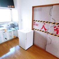 Evangelion Fans, Get Ready for the Apartment of Your Dreams
