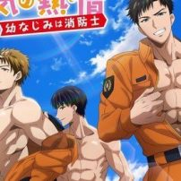Japan's Hunkiest Firefighters Get July Anime Series