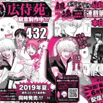 Gintama Manga Swears the Final Chapter is Coming on June 17