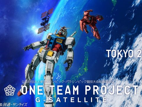 Gunpla to Boldly Go Where No Anime Toys Have Gone Before