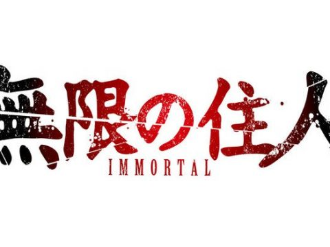 "New Blade of the Immortal Anime Will be ""Complete Adaptation"""