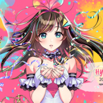 VTuber Kizuna AI's Birthday Concert Tickets Sold Out Immediately