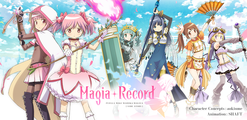 Madoka Magica Side Story Game Dated for U.S. and Canada