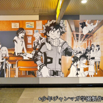 Tokyo Subway Station Celebrates Manga with Sprawling Mural
