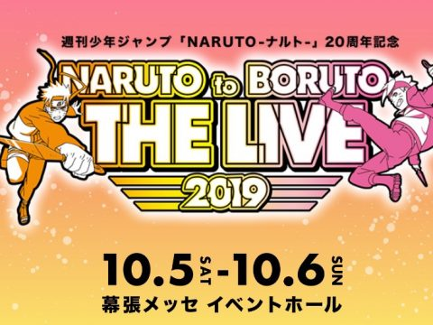 Naruto Franchise Celebrates 20th Anniversary with Live Event