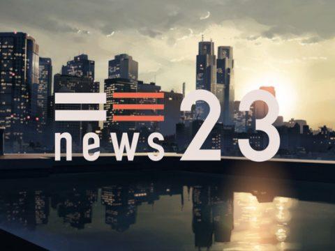 Makoto Shinkai, Sakanaction to Create Opening for News Program