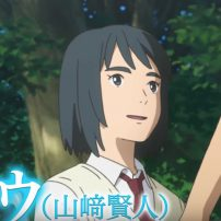 Ni no Kuni Anime Film Opens in Japan on August 23