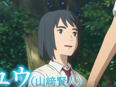 Ni no Kuni Anime Film Opens in Japan on August 23