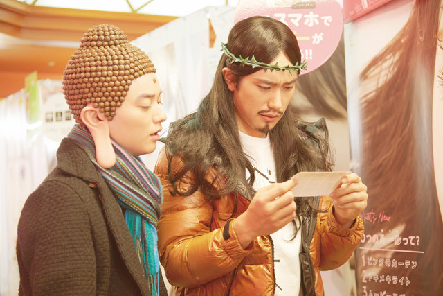Jesus and Buddha Hit Up Akihabara in Saint Young Men II Trailer