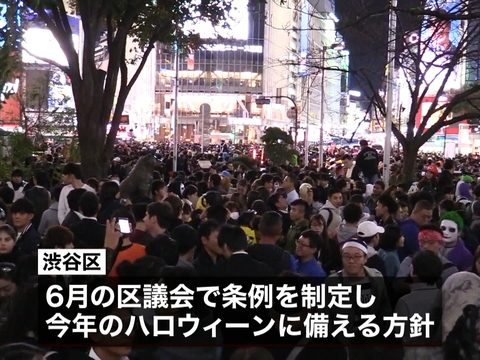 Shibuya Cracks Down on Alcohol in an Effort to Make Halloween Safer