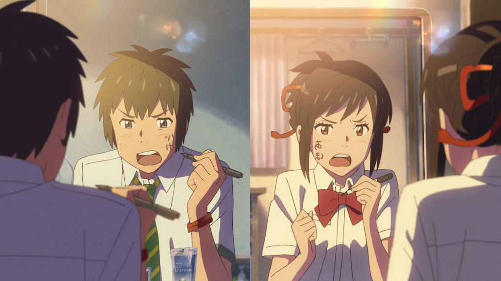 Your Name. and Recent Dragon Ball Z Films Available to Stream for the First Time