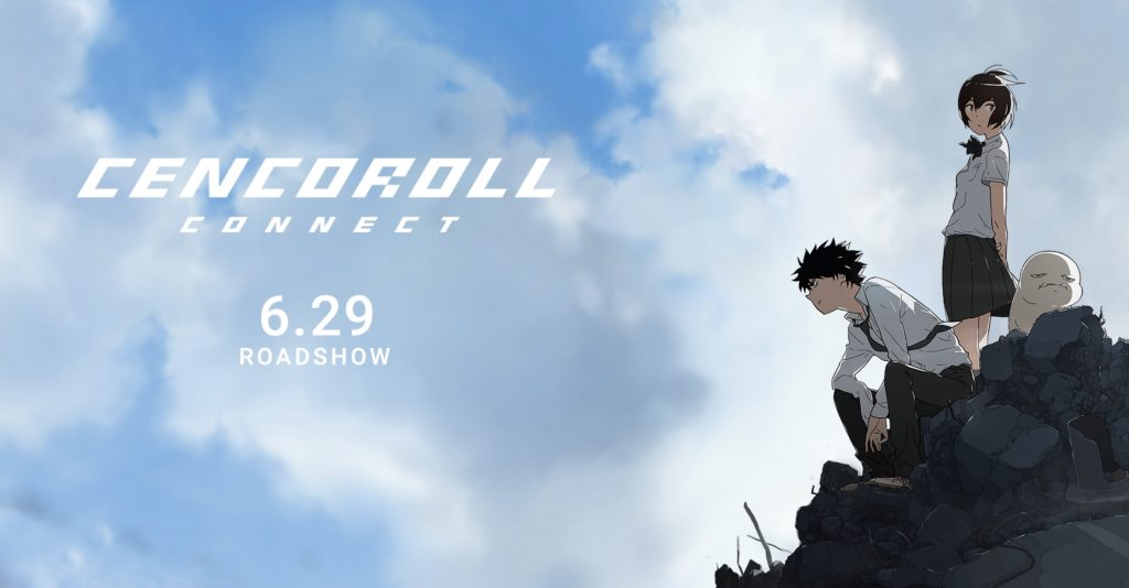 Cencoroll Connect Gets US Premiere at Anime Expo