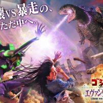 Godzilla Takes on Evangelion in Universal Studios Attraction Promo