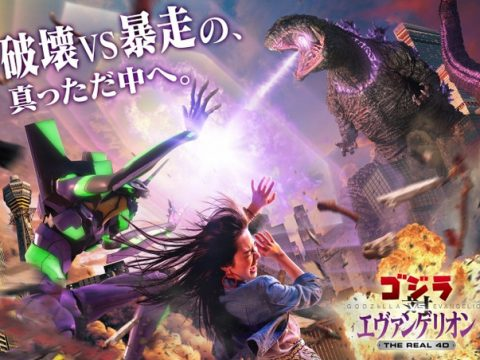 Godzilla Takes on Evangelion in Universal Studios Attraction Promo