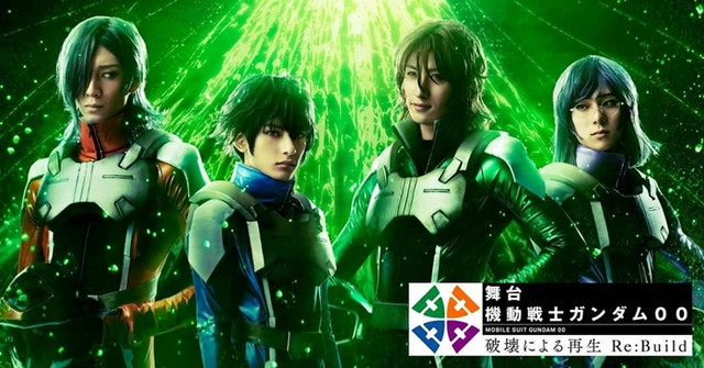 See What the Gundam 00 Stage Play Looks Like in Highlight Video