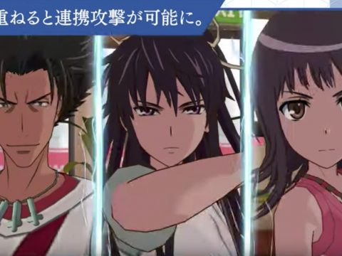 See How the A Certain Magical Index Mobile Game Works