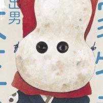 Masaaki Yuasa Already Has Another Anime Film Lined Up