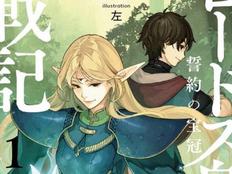 Date Set for First New Lodoss War Novel in 12 Years