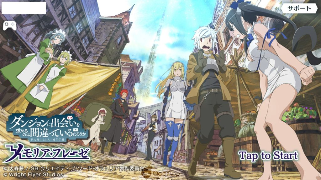 Is It Wrong to Try to Pick Up Girls in a Dungeon? Game Sets Guinness World Record