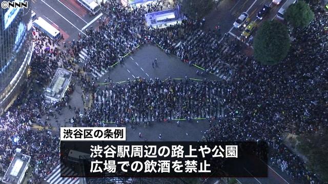 Shibuya's Halloween Drinking Ban Passes
