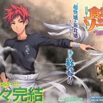 Food Wars! Shokugeki no Soma Season 4 Gets First Trailer