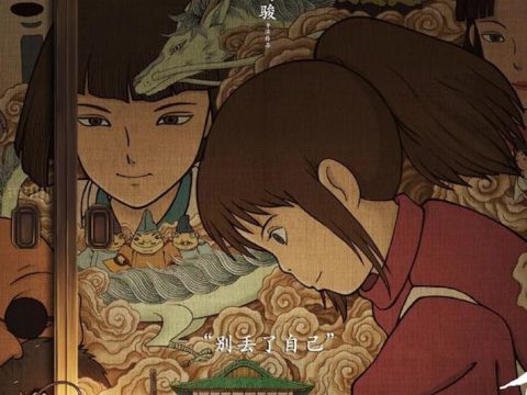 China Celebrates Spirited Away Premiere with Amazing Posters